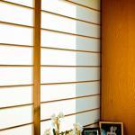 JapaneseScreen-42.jpg
